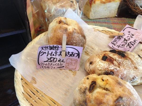 石釜パンcafe つむぎ⑧.JPG
