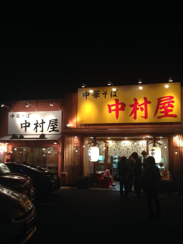 中村屋2.JPG