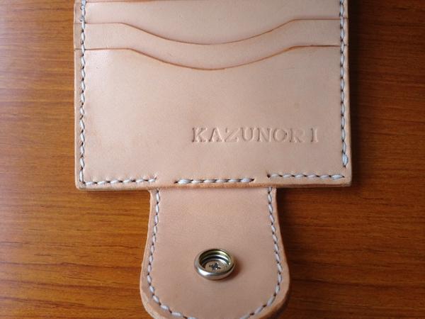 小西様財布3.JPG