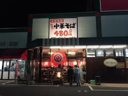 ベビージョニー夜.jpg